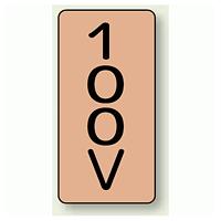 JIS配管識別ステッカー 縦型 100V 小 10枚1組 (AST-7-2S)