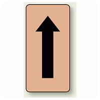 JIS配管識別ステッカー 縦型 矢印 薄橙色 小 10枚1組 (AST-7-50S)