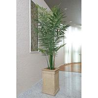 トロピカルアレカパーム (人工観葉植物) 高さ230cm 光触媒 (125B600) (※送料見積り)