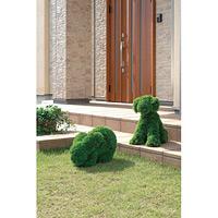 【送料無料】ウサギS 屋外対応 光触媒加工無し (屋外用人工観葉植物) 高さ32cm (293A200)