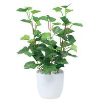 ミニアイビーポット (人工観葉植物) 高さ27cm 光触媒 (524A25)