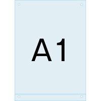 アンダーバー付アクリル板 (マグネジ看板用オプションパーツ) A1 (PSMNAC-A1)