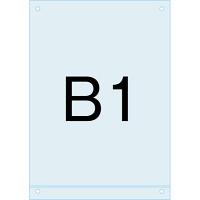 アンダーバー付アクリル板 (マグネジ看板用オプションパーツ) B1 (PSMNAC-B1)