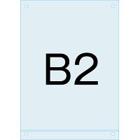 アンダーバー付アクリル板 (マグネジ看板用オプションパーツ) B2 (PSMNAC-B2)