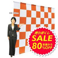 【在庫限り!激安セール品】棒袋式楽々バックパネル ストレート型 横長(3×3)タイプ (1966)