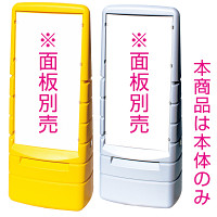 マルチポップサイン カラー:イエロー (G-5029-Y)