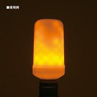 LEDフレーム炎 EN BULB E26 (61155-01) (61155-01)