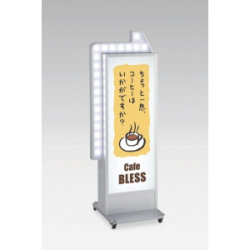 LED矢印点滅付き電飾スタンド看板 H1400mm シルバー (ADO-930N)