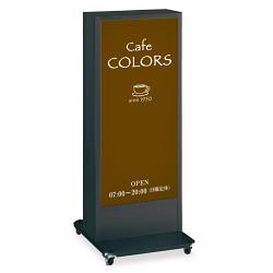 LED式電飾スタンド看板 ADO-940NT-LED-K ブラック 高さ1200mm