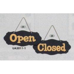 表示プレートH ドアサイン 両面Open⇔Closed 仕様・カラー:波型・イエロー (UA3011-1)