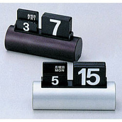 卓上カレンダー SI-105 ブラック (22341BLK)