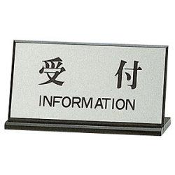 カウンターサイン PL901-4 受付 (22333***)