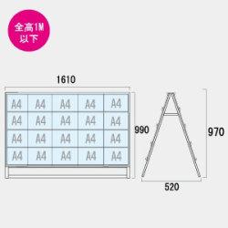不動産向けカードケースA型看板 ロータイプ 仕様:A4横40 両面 (CCSK-A4Y40R)