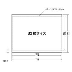 LEDスリム ツーオープン 屋内用  通常タイプ シルバー B2横 (LED SLIM2-OPEN-B2Y)