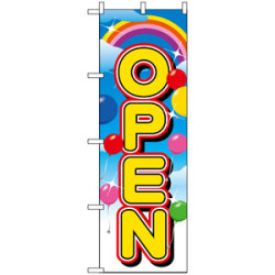 のぼり旗 (2937) オープン