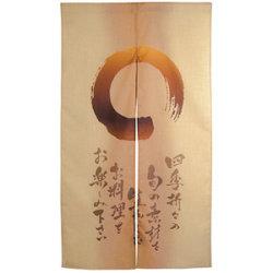 エステル麻のれん (3521) 四季折々