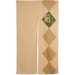 エステル麻のれん (3531) 厠菱 (緑)