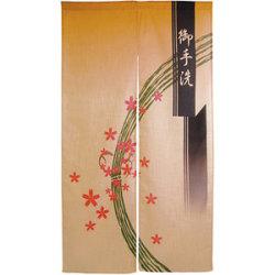 エステル麻のれん (3534) お手洗い (花)