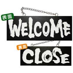 ブラック木製サイン (中横) (3981) WELCOME/CLOSE