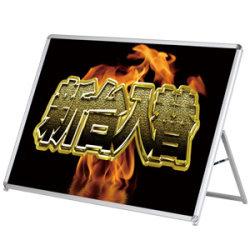 A型看板 グリップA シルバー サイズ:B0 片面ヨコ ロータイプ(H1m以下) (52667B0L)