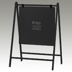 Bサイン B-445 ブラック