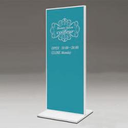 スタンド看板 タワーサイン 258 450×1200