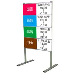垂直型カードケースメッセージスタンド A4サイズ対応 規格:A4横×16 両面 ハイタイプ (CCMS-A4Y16RH)