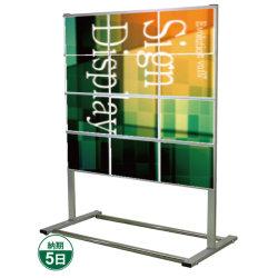 垂直型カードケースメッセージスタンド A4サイズ対応 規格:A4横×24 両面 ハイタイプ (CCMS-A4Y24RH)