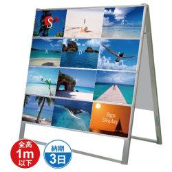 A4サイズ カードケーススタンド看板 規格:A4横×24枚 両面 (CCSK-A4Y24R)
