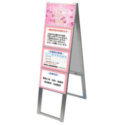 A4サイズ カードケーススタンド看板 規格:A4横×8枚 両面 ハイタイプ (CCSK-A4Y8RH)