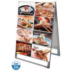 B4サイズ カードケーススタンド看板 規格:B4横×16枚 両面 (CCSK-B4Y16R)