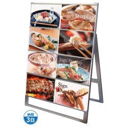 B4サイズ カードケーススタンド看板 規格:B4横×8枚 片面 (CCSK-B4Y8K)