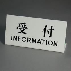 UP102-21 お会計 CASHIER