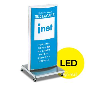 ADO-701 LED式電飾スタンド看板 シルバー