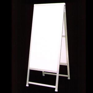 アルミ製額縁A型看板