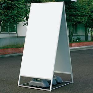 大型屋外Aスタンド看板 2240タイプ (ホワイト)