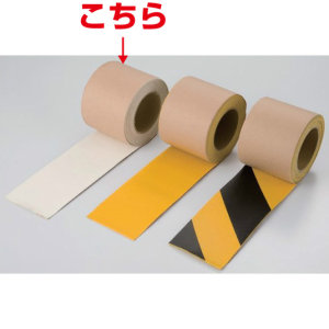 路面貼用テープ 合成ゴム 50mm幅×5m巻