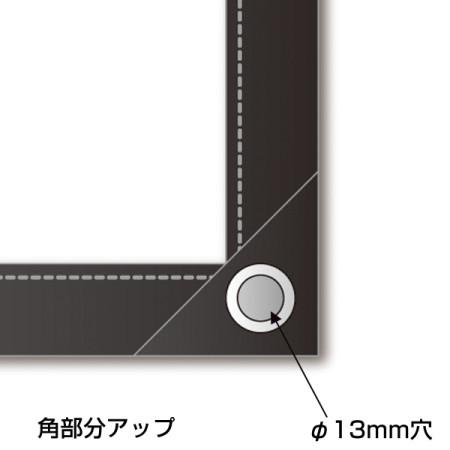 ■角部分詳細