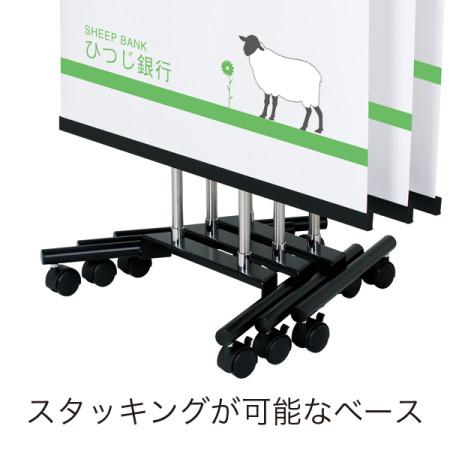 ■スタッキング機能で収納に便利