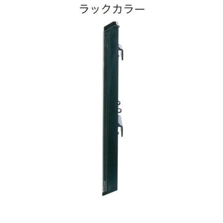 ■ラックカラー全4色(ブラック・クリア・グレー・赤)