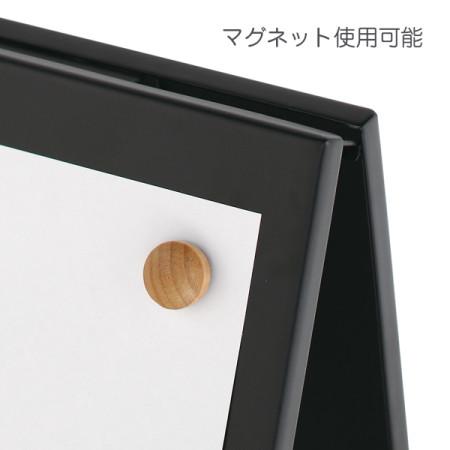 ■マグネット使用例