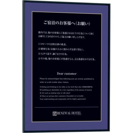 ■ヨコ設置も可能です。※写真はB3ブラックです。