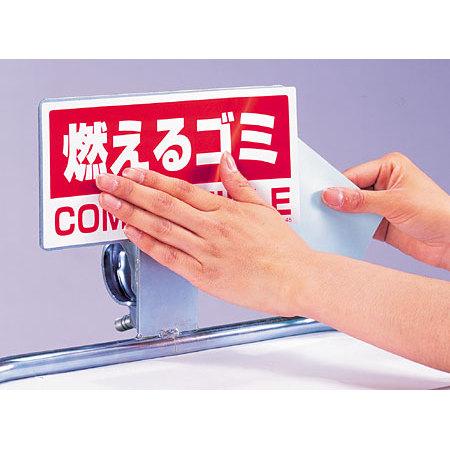 クリーンハンガーの表示面に貼ってすぐ使える。