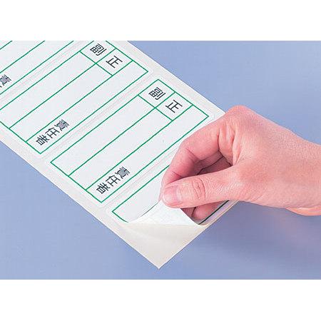 使用例 - 指名標識 ステッカー 責任者 10枚1組 813-85