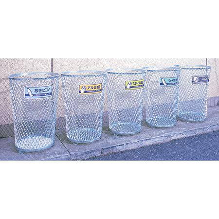 一般廃棄物分別標識 使用例