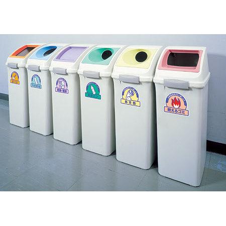 一般廃棄物分別ステッカー使用例