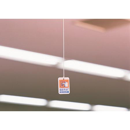 使用例 - 吊り下げ標識 離席時消灯 省エネルギー  823-04