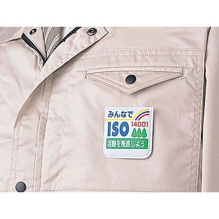 使用例 - 胸章 みんなでISO14001・・ 10枚1組 849-42