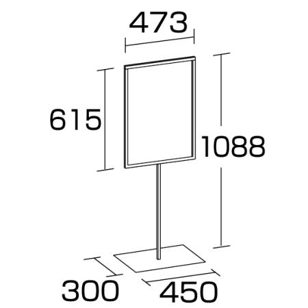 寸法図 標識用スタンド   868-29