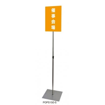 使用例:垂直タイプの使用例です。